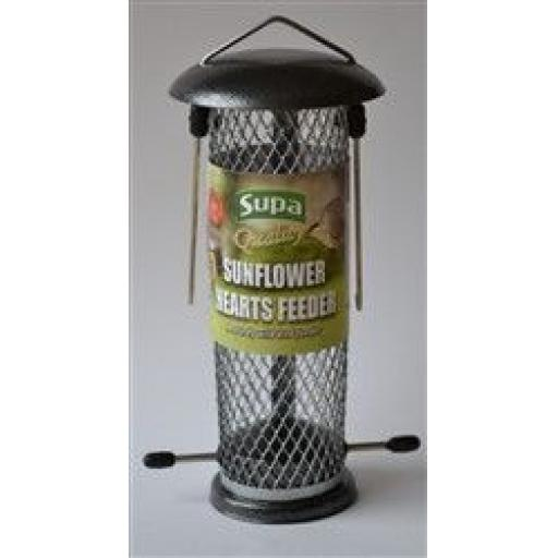 Supa Sunflower Heart Feeder Metal